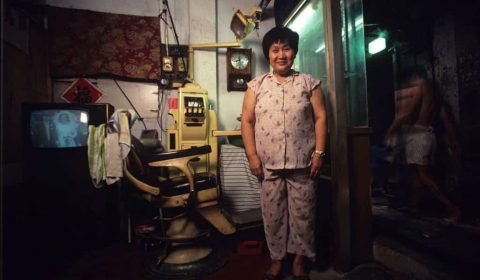 Kowloon Walled City - Dentist - Greg Girard