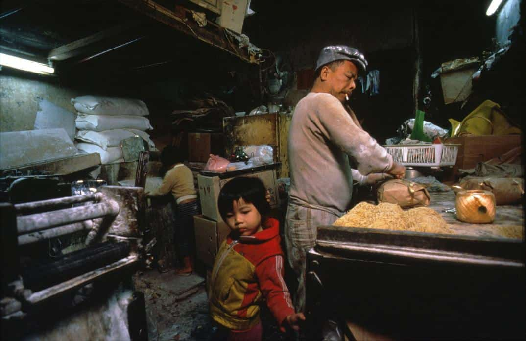 Kowloon Walled City - Noodle Factory - Greg Girard