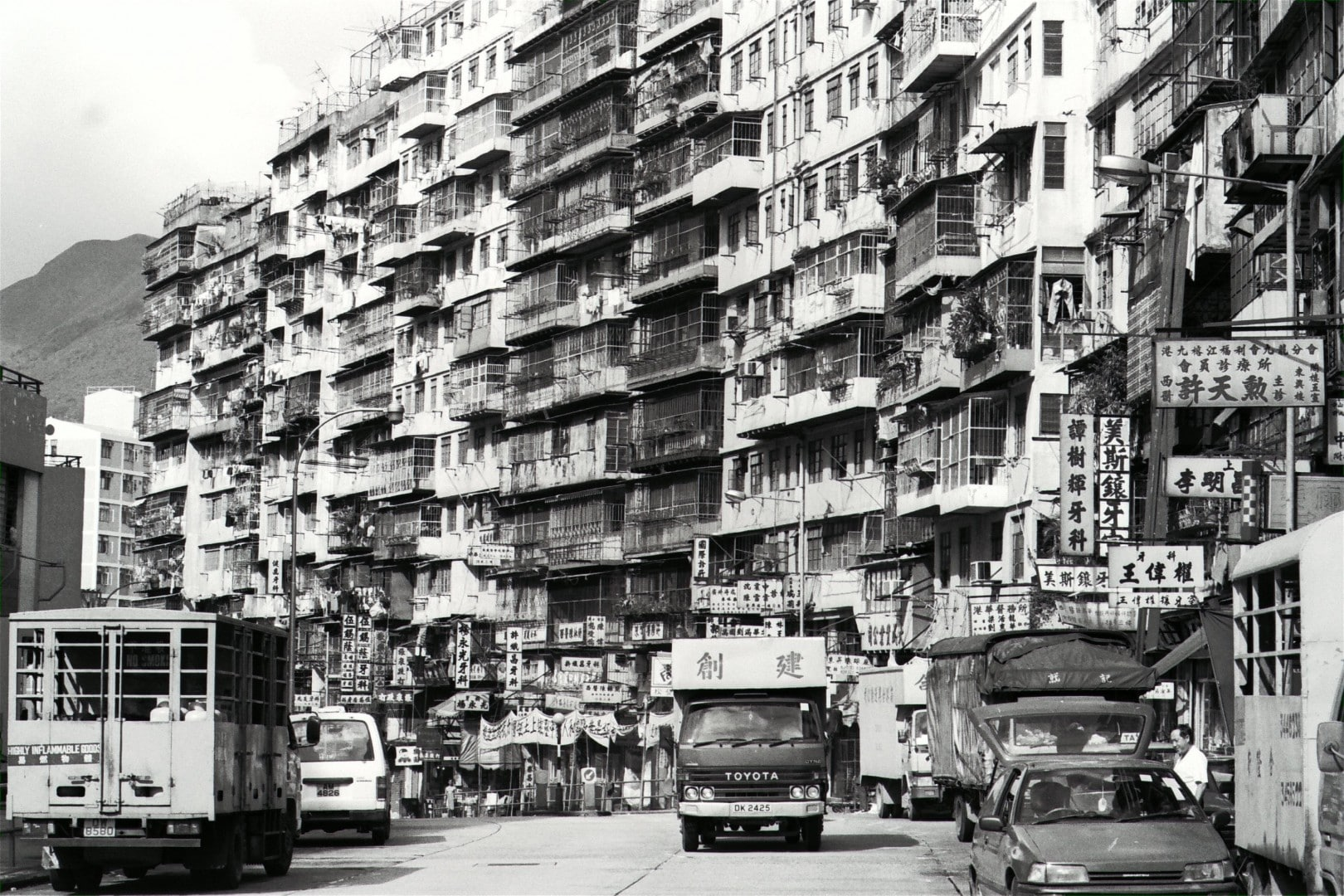 Kowloon Walled City - Old Residential Building - SCMP.com