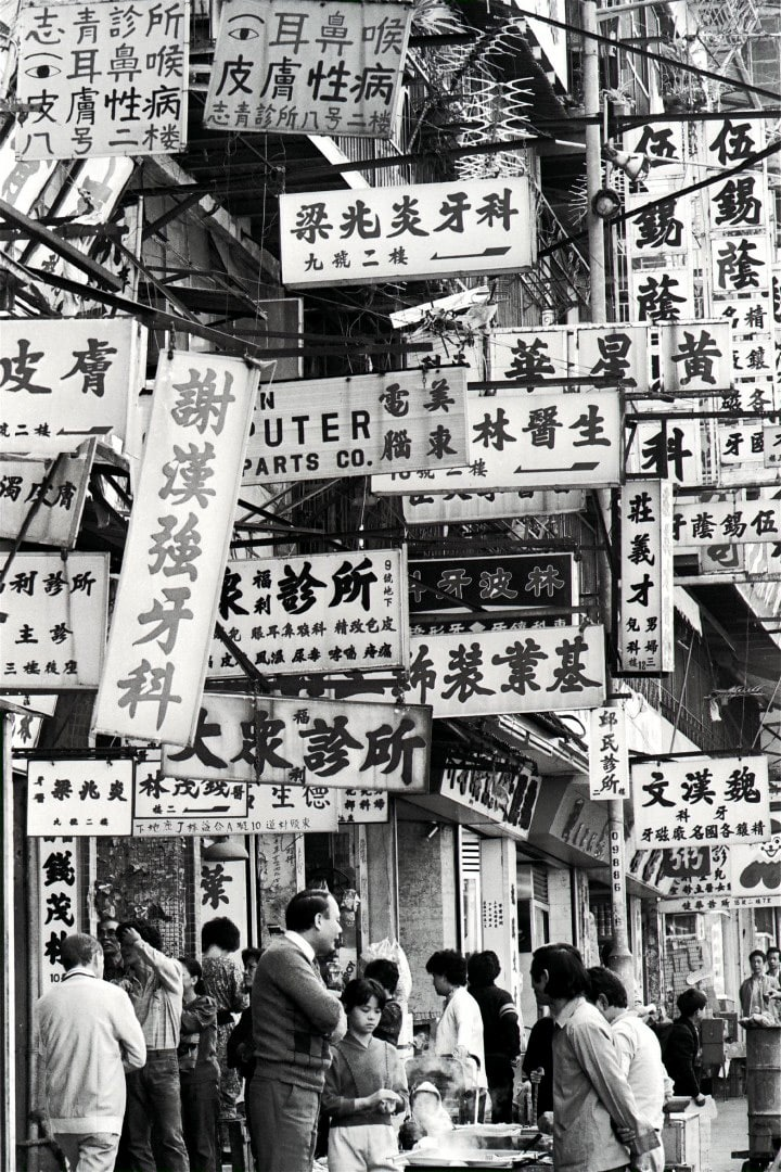 Kowloon Walled City - Busy Streets - SCMP.com