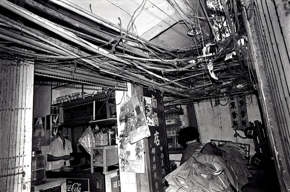 Kowloon Walled City - Infrastructure - SCMP.com