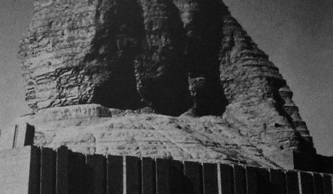 Tower of Babylon - Aqar-Quf Dur-Kurigalzu