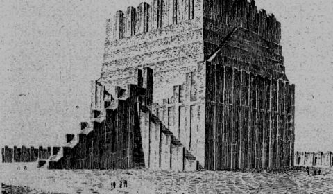 Tower of Babylon - Etemenanki Ziggurat