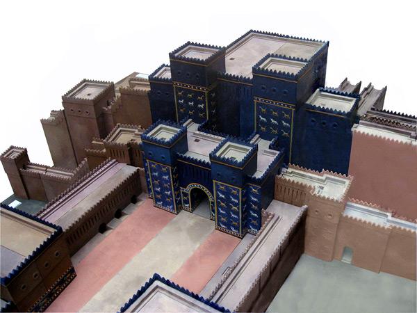 Tower of Babylon - Ishtar Gate